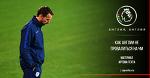 Как сборной Англии не провалиться на ЧМ