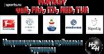 Старт индивидуальных Кубков fantasy в чемпионатах Германии, Франции, Италии, Голландии и Турции
