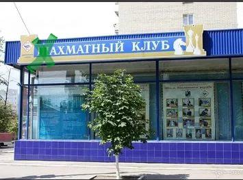 гшк омск официальный сайт