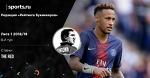 8-й тур Лиги 1 Франции 2018/19. Ставки The Red («Мозаика ставок»)