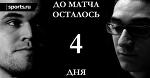 Топ-5 лучших партий между Магнусом Карлсеном и Фабиано Каруаной. 4 место