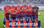 ЦСКА-навсегда!!!, ЦСКА-навсегда!!!