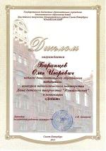 Моя маленькая победа - О шахматах - Блоги - Sports.ru