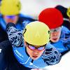 "Виктор Ан выиграл ""золото"" на дистанции 500 метров на ЧЕ по шорт-треку"