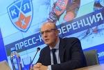 Чернышенко: Китайский клуб войдет в КХЛ, если будет соответствовать требованиям лиги
