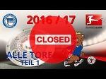 Герта Берлин.Все голы(ч. 1). Запрещённое видео.Hertha BSC.Alle Tore in der Bundesliga-Saison 2016/17