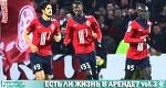 Есть ли жизнь в аренде? vol. 3 - Red Part of Liverpool - Блоги - Sports.ru