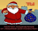 Happy New Year - Гимн Поджога - Блоги - Sports.ru