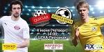 «Квазар» - «Школа Мяча». Почему нельзя упустить интригующее противостояние в 3 дивизионе - FC Quasar - Блоги - Sports.ru
