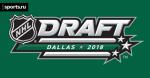 Онлайн драфта НХЛ 2018