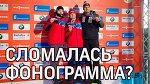 А капелла - чемпионы спели гимн России! Новости спорта