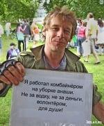 Сергей Волуйский, Сергей Волуйский