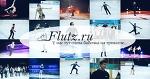 Приветствуем на Flutz.ru! Немного о нас - Flutz.ru