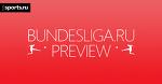 Превью 12-ого тура немецкой Бундеслиги