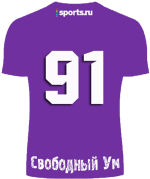 Осьминог-91, Осьминог-91