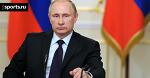 Владимир Путин об обвинениях в господдержке допинга: «США хотят создать проблемы при выборах президента России»
