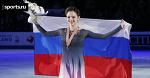 Болельщикам запретят проносить флаги России на спортивные объекты в Пхенчхане-2018