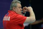 Волейбол: США - Россия результат.