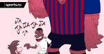Винисиус Жуниор сказал, что «Реал» не боится Месси, но был уничтожен Суаресом