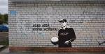 Граффити в одном из городов России