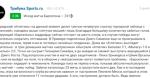 Лучшие прогнозы на спорт — теперь в матч-центре Sports.ru