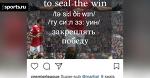 English with Premier League. Видеоурок 7
