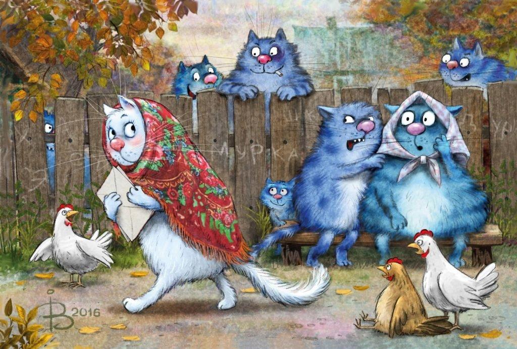 открытки с веселыми котами тему грудного вскармливания