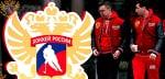 Сборная России по хоккею на ЧМ 2019.