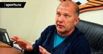 Президент«Урала» о расширении РПЛ: «Унас 4 клуба боятся вылететь. О каком красивом футболе можно говорить?»