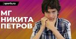 Задай вопрос участнику Кубка мира по шахматам! Прямой эфир в пятницу 18:00 МСК