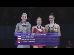 Ladies Victory Ceremony - 2017 Grand Prix Final