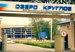 СМИ: массовый понос у пятидесяти членов четырех сборных России