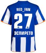 red_fan, red_fan