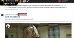 Хейт-блоги опять на главной. Максим Паршуто и редакция sports.ru, вы в адеквате?
