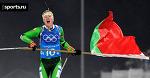 Домрачева – самая титулованная биатлонистка Игр. И у Пихлера мощный рекорд