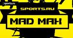Итоги фентези-сезона команды Mad Max
