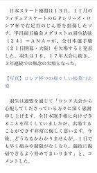 shinji☆ #getwellsoonyuzu💗 on Twitter