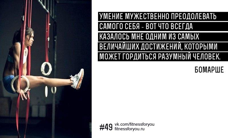 картинки мотивирующие про спорт