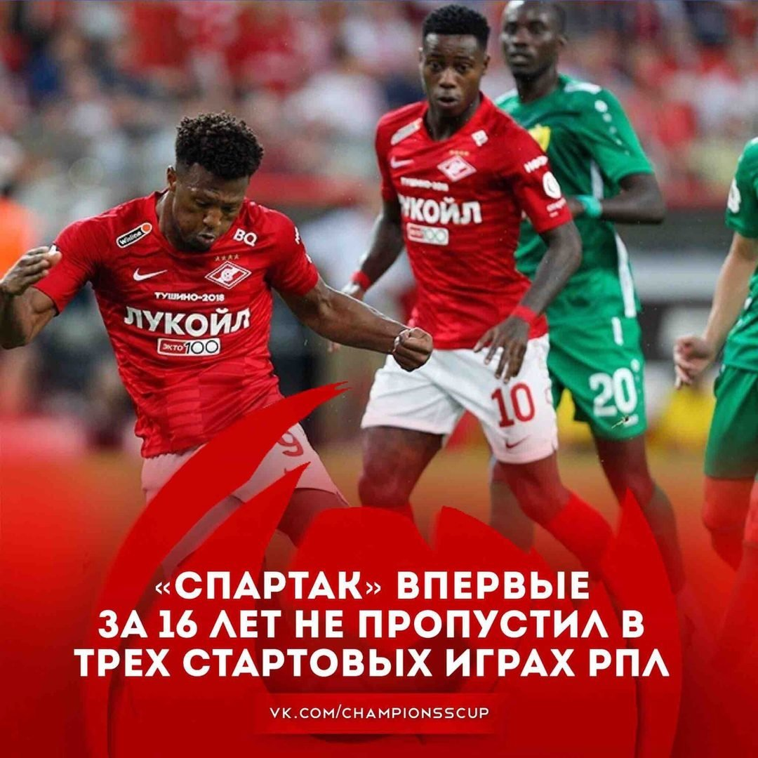 Ставки на футбол от Кота Матроскина на 4 Октября 2015
