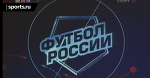 Лучшие голы 12-го тура чемпионата России по футболу-2007