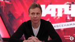 """Голышак и Кружков в гостях у Карпина на """"Матч ТВ"""""""