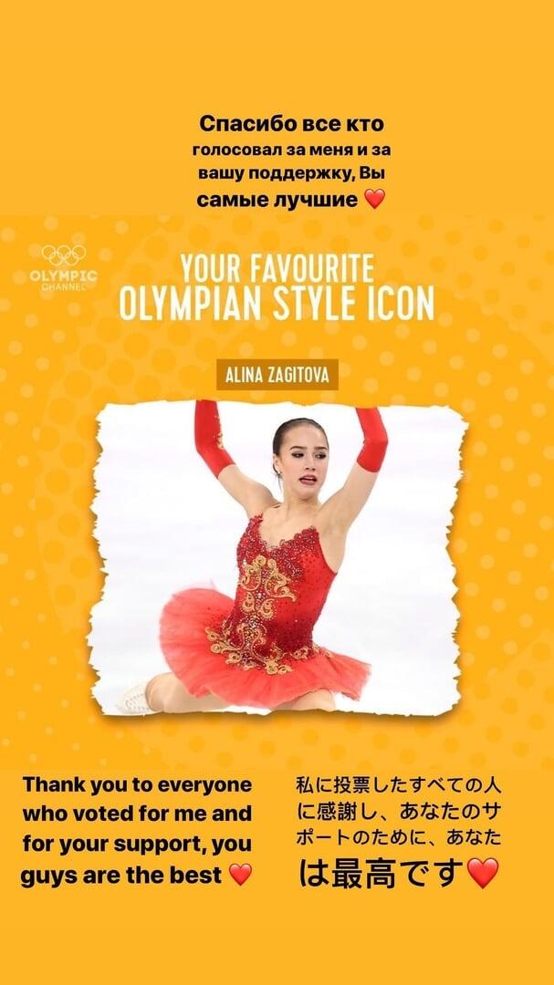Олимпийская чемпионка Алина Загитова в журнале Cosmopolitan Turkiye и на страницах китайского издания Chinatimes!