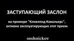 Игорь Сошников on Twitter