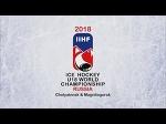 ICE hockey 18 Chelyabinsk