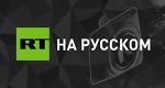 На Украине призвали организаторов Евровидения не вмешиваться во внутренние дела страны