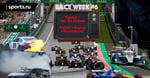 «Race Week». Формула 1. Гран При Австрии   НАСКАР и Индикар в Индианаполисе