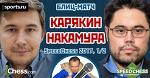 Карякин - Накамура. Полуфинал блиц-турнира Speed Chess Championship 2017