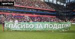 Ещё несколько слов про серебро ЦСКА