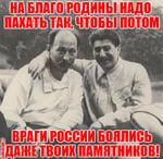 С днём рождения, товарищ Дзержинский, или Почему коммунизм не построили к 1980 году - KOTOFAN17 — КОНТ
