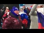 Эмоции Елены Вяльбе во время женского спринта на Олимпиаде 2018.